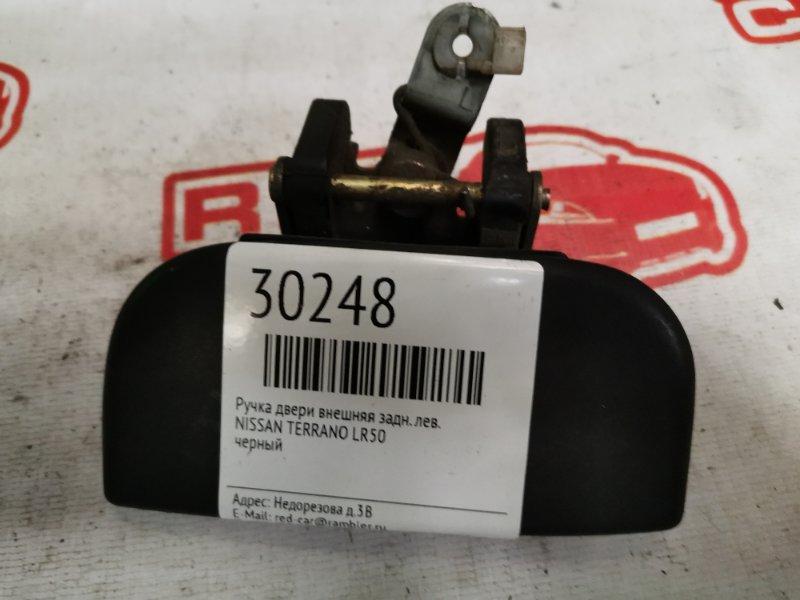 Ручка двери внешняя Nissan Terrano LR50 задняя левая (б/у)