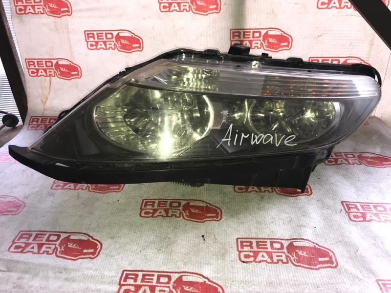 Фара Honda Airwave GJ1 передняя левая (б/у)