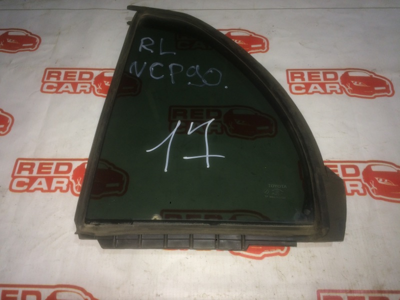 Форточка двери Toyota Vitz NCP90 1NZ задняя левая (б/у)