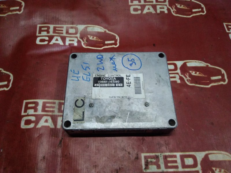 Компьютер Toyota Tercel EL51-0252182 4E 1998 (б/у)
