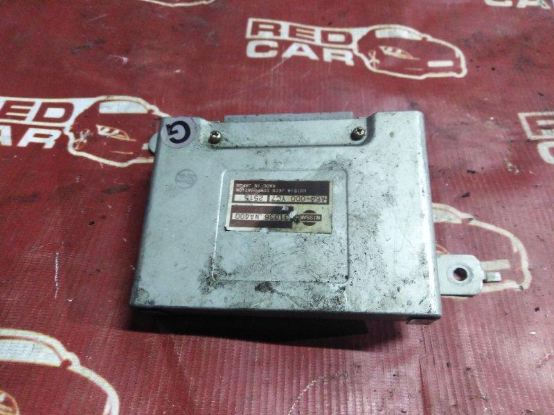 Блок управления акпп Nissan Expert VNW11-501998 QG18 2002 (б/у)