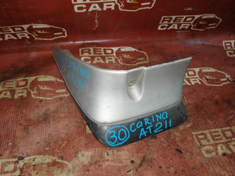 Брызговик Toyota Carina AT211-6060096 7A-FE 1999 задний левый (б/у)