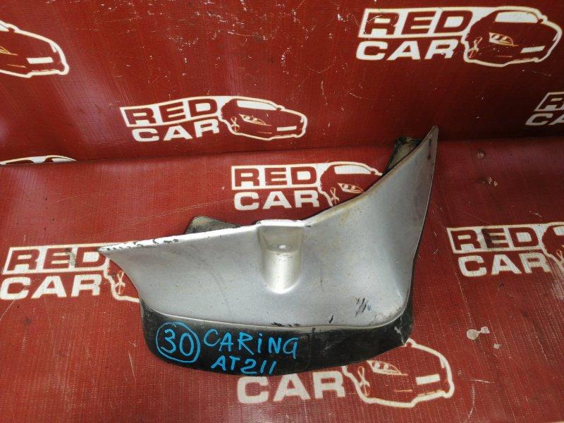 Брызговик Toyota Carina AT211-6060096 7A-FE 1999 задний правый (б/у)