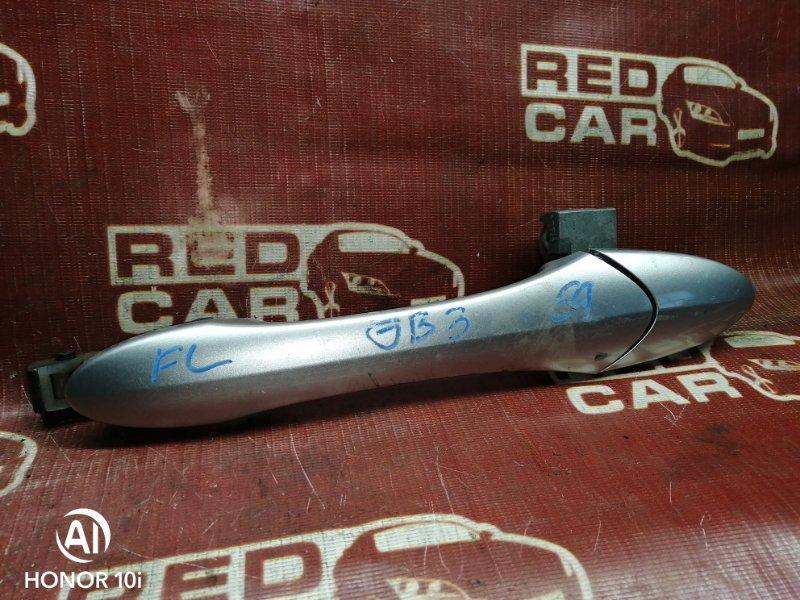 Ручка двери внешняя Honda Freed GB3-1040890 L15A 2008 передняя левая (б/у)