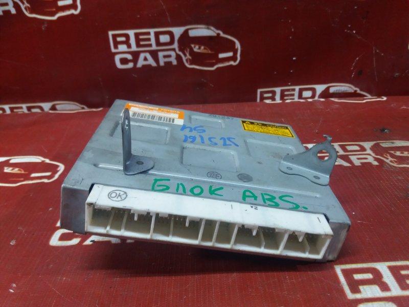 Блок управления abs Toyota Aristo JZS161-0003018 2JZ-GTE 1997 (б/у)