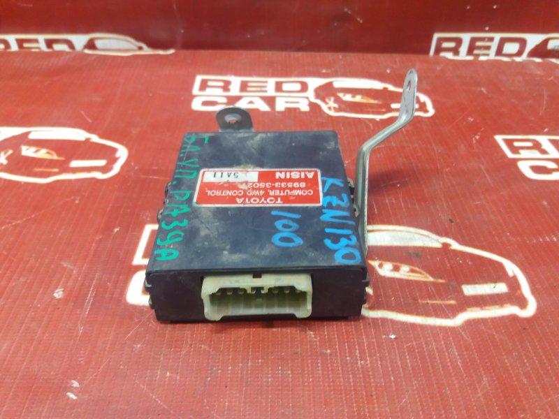 Блок управления 4wd Toyota Hilux Surf KZN130-9063606 1KZ 1995 (б/у)