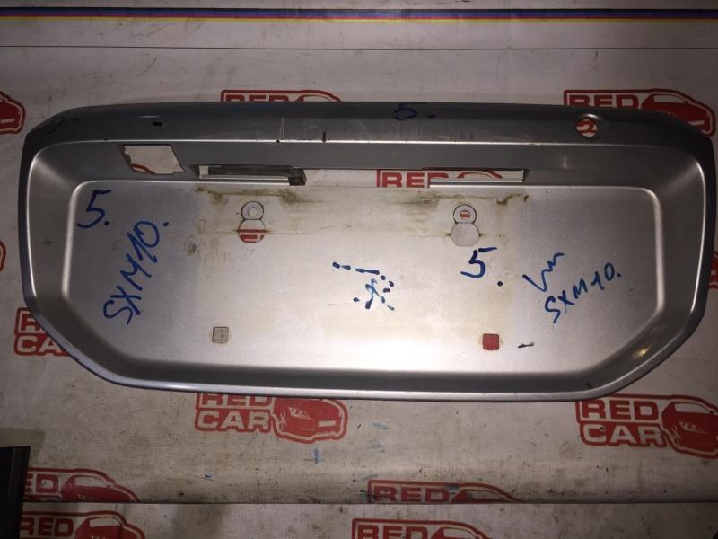 Рамка для номера Toyota Ipsum SXM10 3S (б/у)