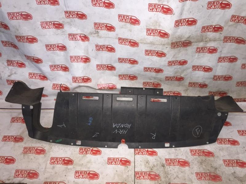 Защита бампера Honda Hr-V GH4 D16A задняя (б/у)