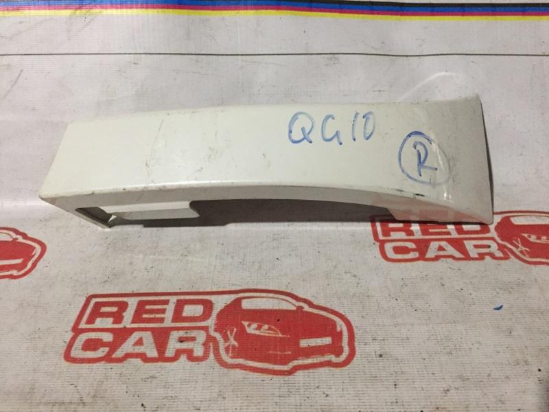 Планка под стоп Nissan Bluebird Sylphy QG10 QG15 правая (б/у)