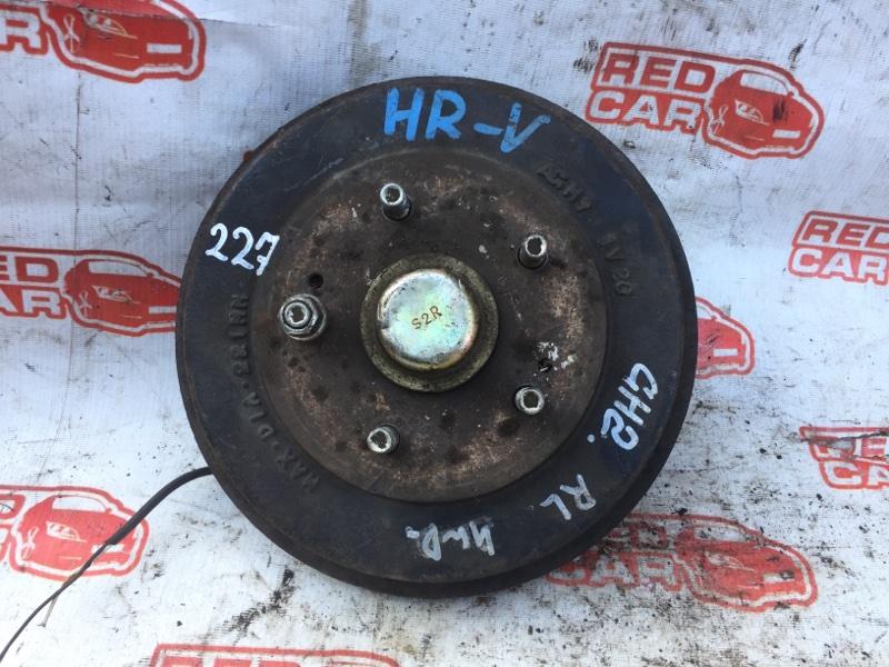 Ступица Honda Hr-V GH2 задняя (б/у)