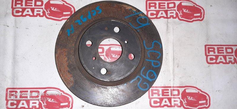 Тормозной диск Toyota Belta SCP92 1SZ передний левый (б/у)