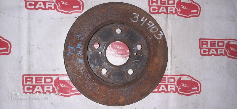 Тормозной диск Toyota Corolla Rumion NZE151 1NZ-FE (б/у)