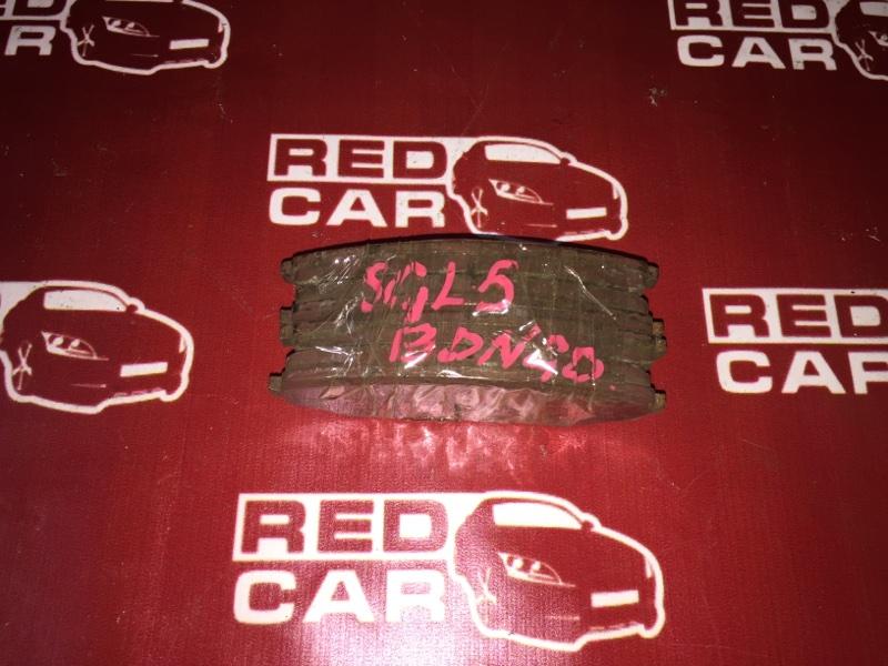 Тормозные колодки Mazda Bongo Friendee SGL5 WL-T переднее (б/у)