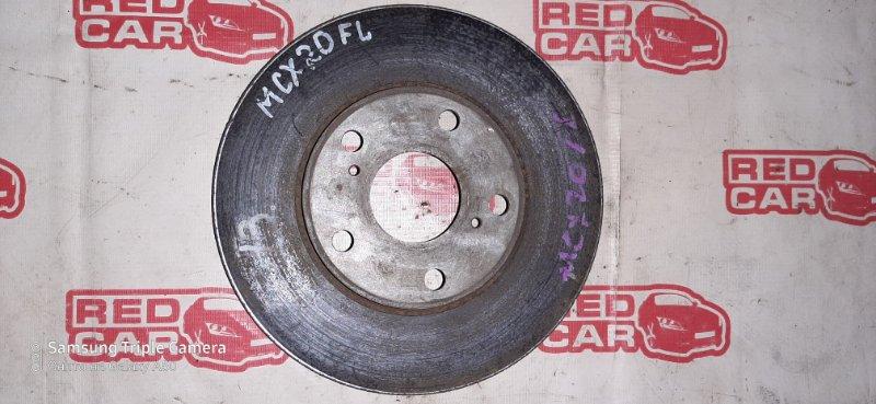 Тормозной диск Toyota Pronard MCX20 передний (б/у)