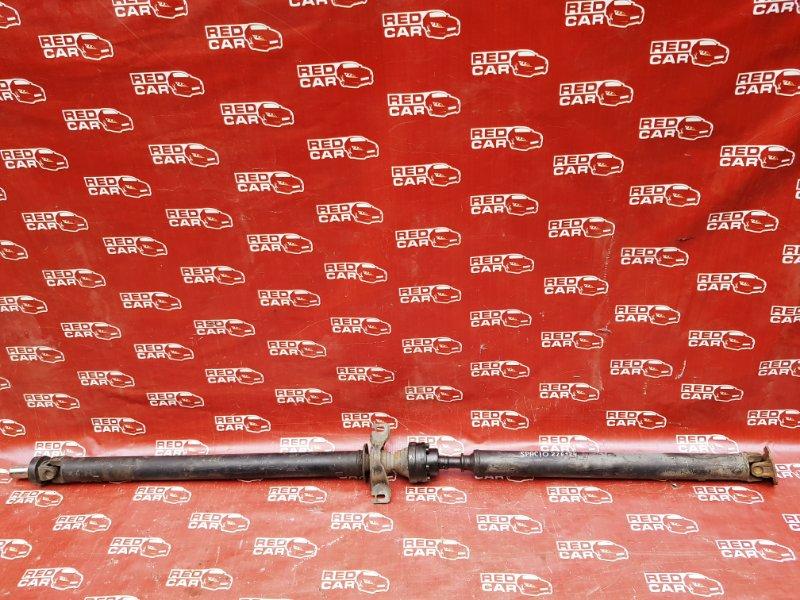 Карданный вал Toyota Corolla Spacio ZZE124 1ZZ задний (б/у)