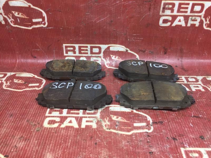 Колодки Toyota Ractis SCP100 передние (б/у)