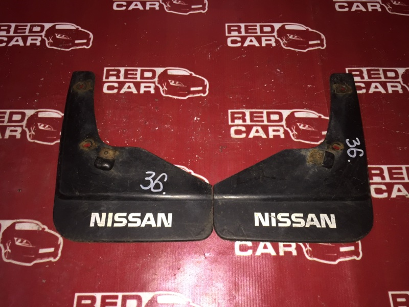 Брызговики комплект Nissan Avenir W10 задние (б/у)