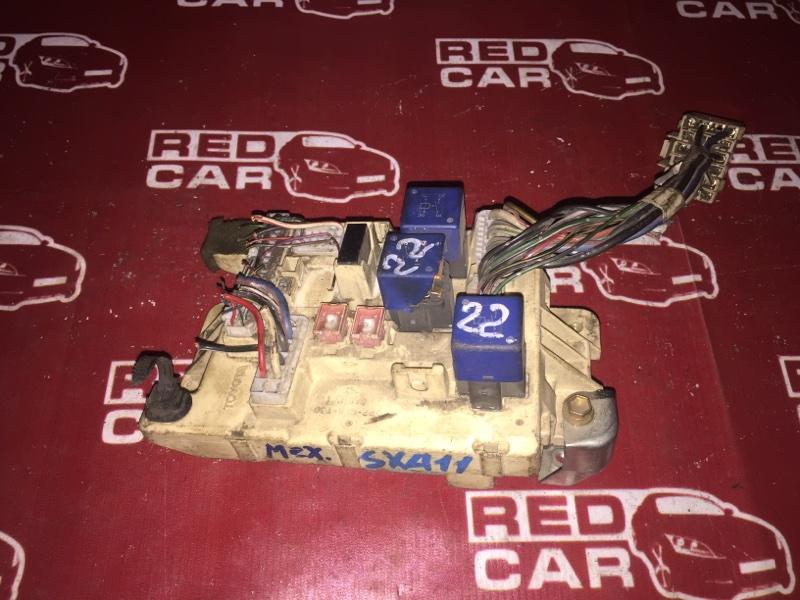Блок предохранителей Toyota Rav4 SXA11 (б/у)