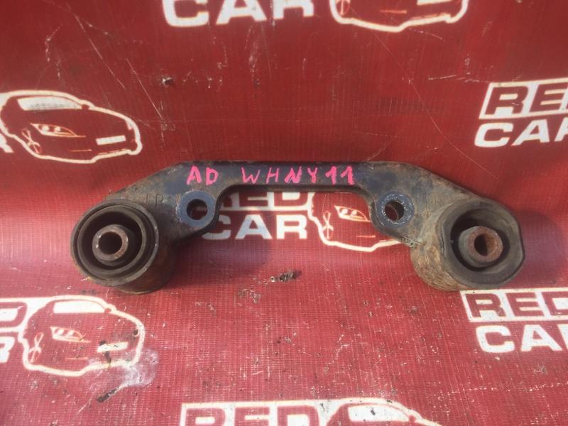 Подушка редуктора Nissan Ad WHNY11 задняя (б/у)