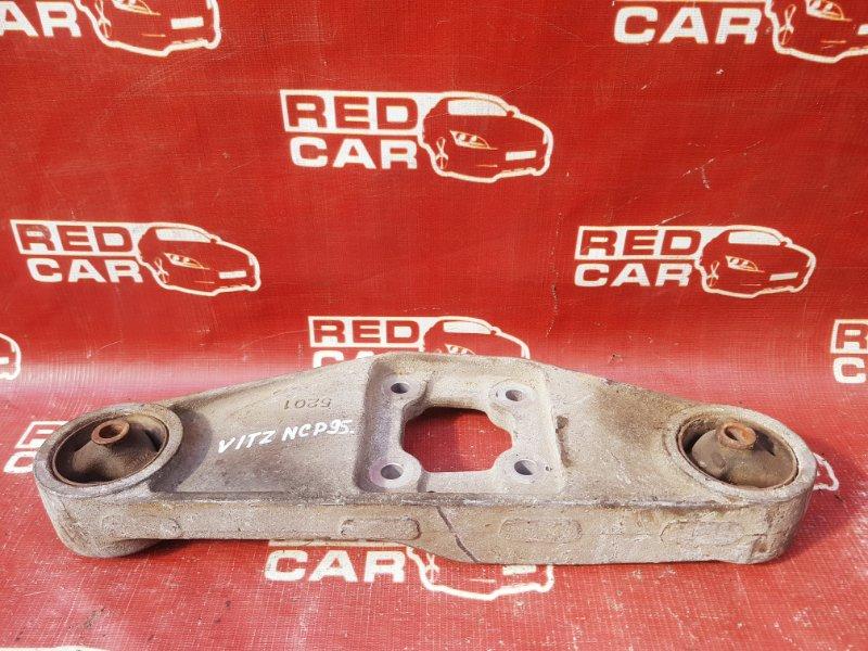 Подушка редуктора Toyota Vitz NCP95 1NZ задняя (б/у)