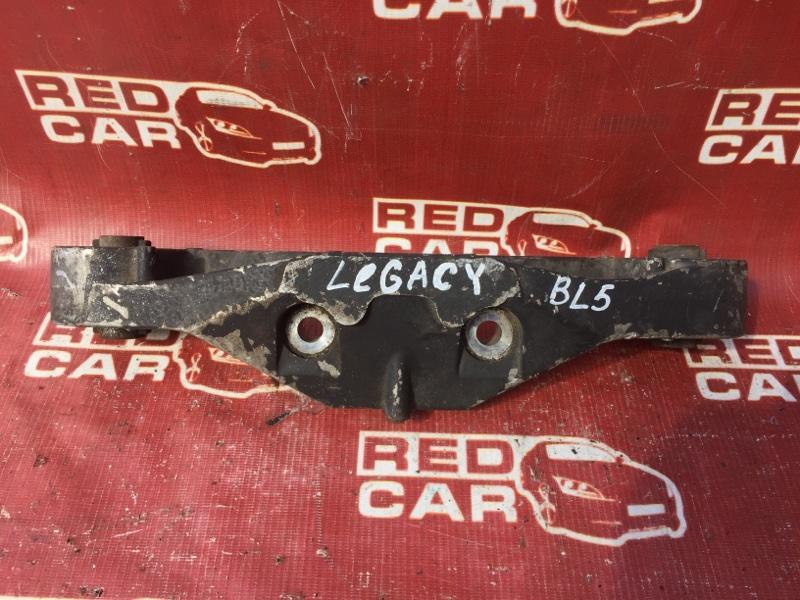 Подушка редуктора Subaru Legacy BL5 задняя (б/у)
