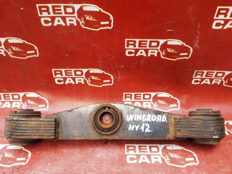 Подушка редуктора Nissan Wingroad NY12 задняя (б/у)