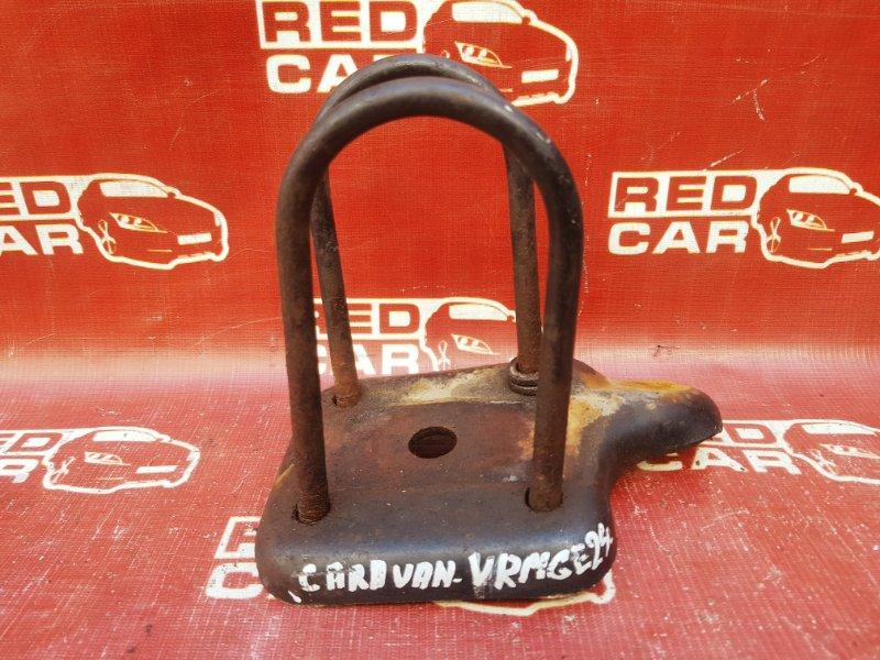 Стремянка рессоры Nissan Caravan VRMGE24 TD27 задняя (б/у)