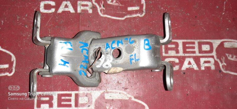 Петля двери Toyota Ipsum ACM26 2AZ-FE передняя левая (б/у)