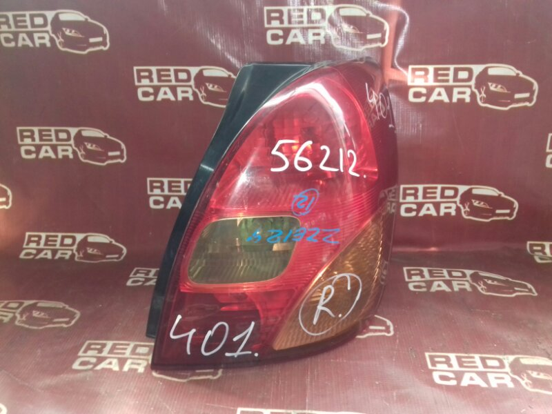 Стоп-сигнал Toyota Corolla Spacio NZE121 правый (б/у)