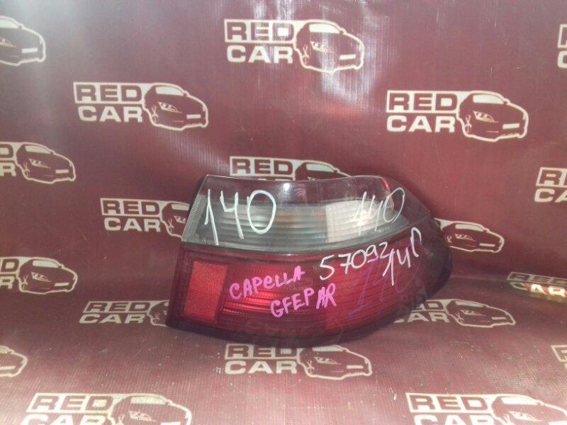 Стоп-сигнал Mazda Capella GFEP правый (б/у)
