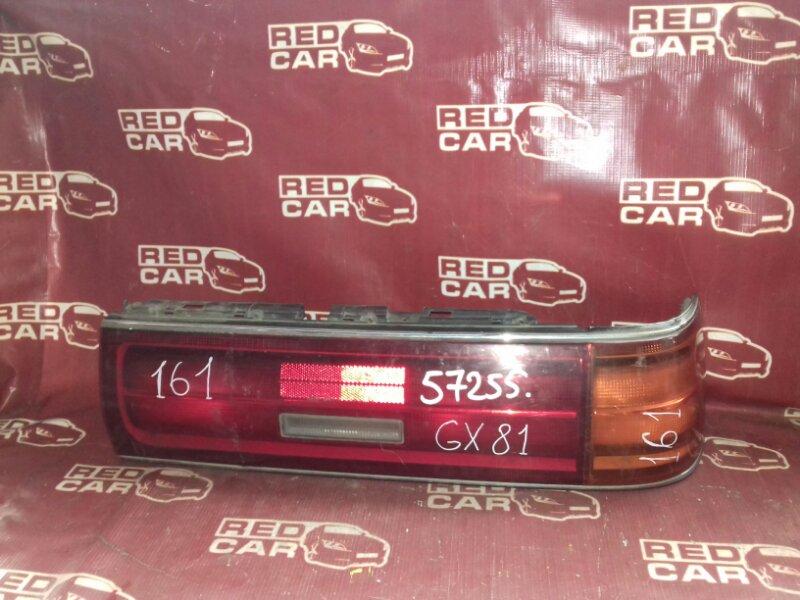 Стоп-сигнал Toyota Cresta GX81 правый (б/у)
