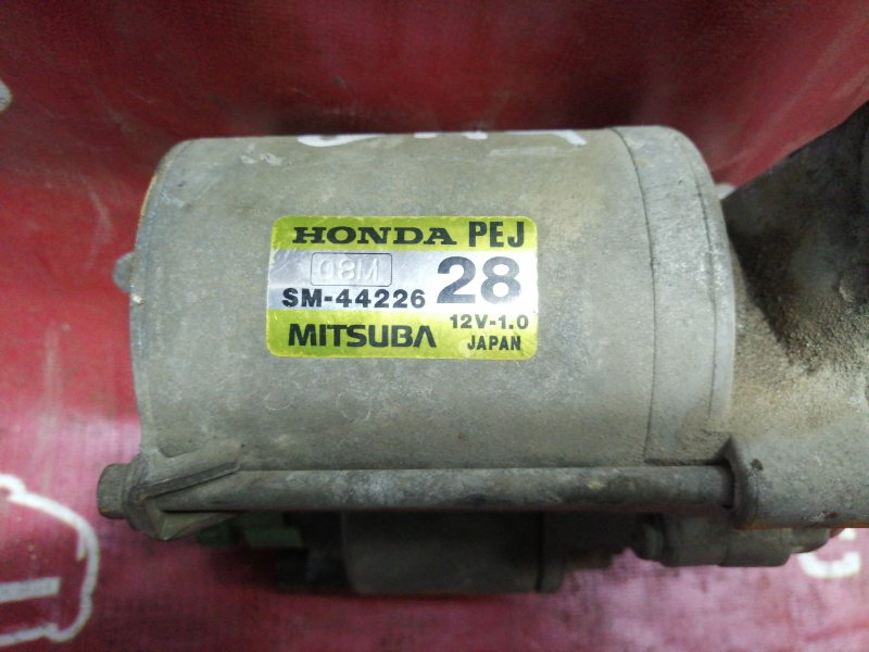 Стартер Honda Hr-V GH4 D17A (б/у)