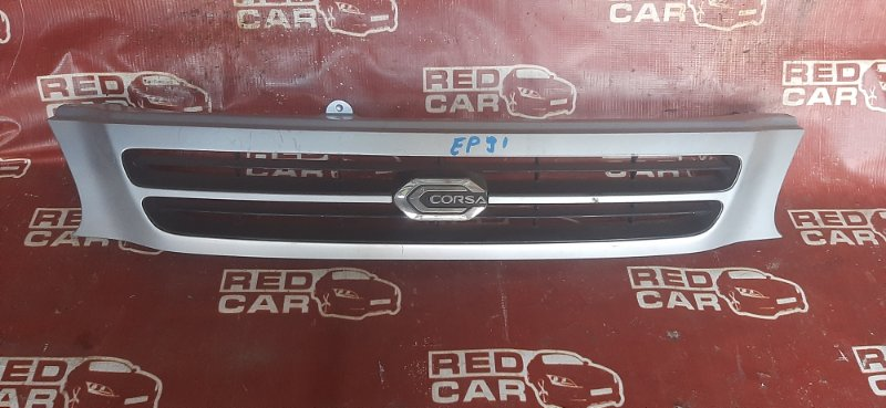 Решетка радиатора Toyota Corsa EL51 (б/у)