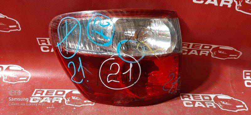 Стоп-сигнал Toyota Ipsum ACM26 2AZ-FE левый (б/у)