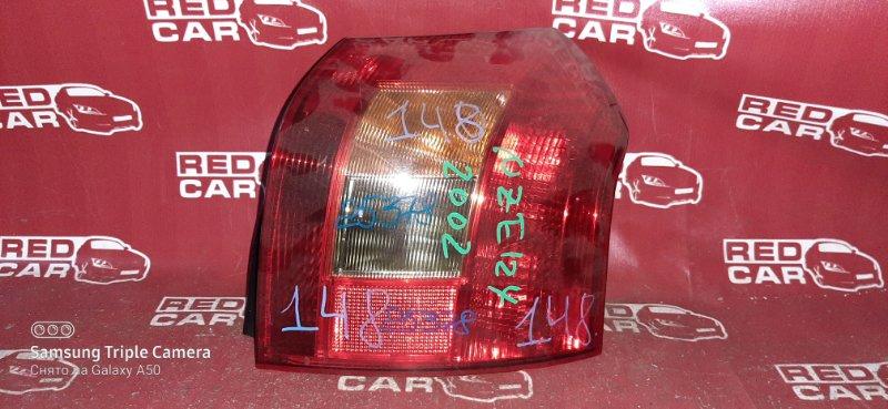 Стоп-сигнал Toyota Allex NZE120 задний правый (б/у)