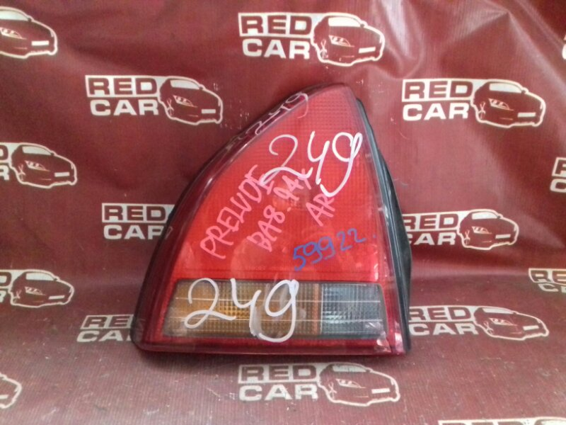 Стоп-сигнал Honda Prelude BA8 левый (б/у)