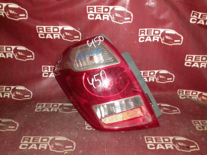 Стоп-сигнал Toyota Ractis NCP100 левый (б/у)