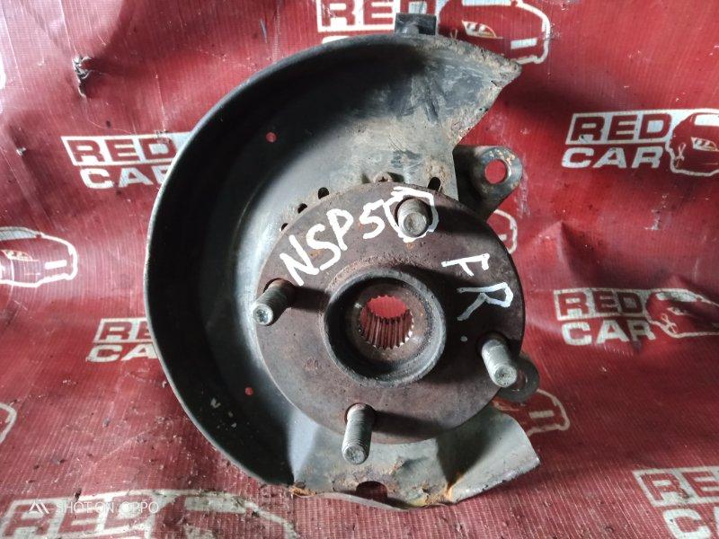 Ступица Toyota Probox NCP55 передняя правая (б/у)
