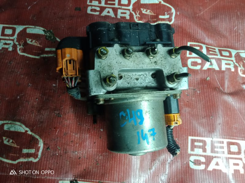 Блок abs Honda Accord CH9-1006645 H23A 1999 (б/у)