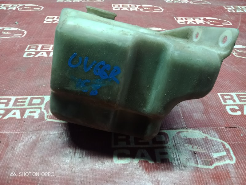 Бачок расширительный Mazda Proceed UV66R-102864 G6 1992 (б/у)