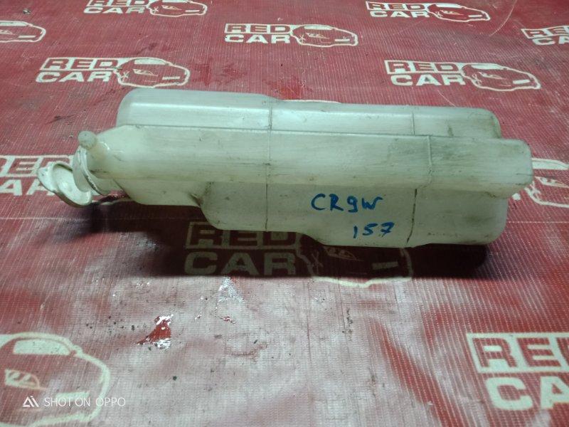 Бачок расширительный Mitsubishi Dion CR9W-0104378 4G63 2000 (б/у)