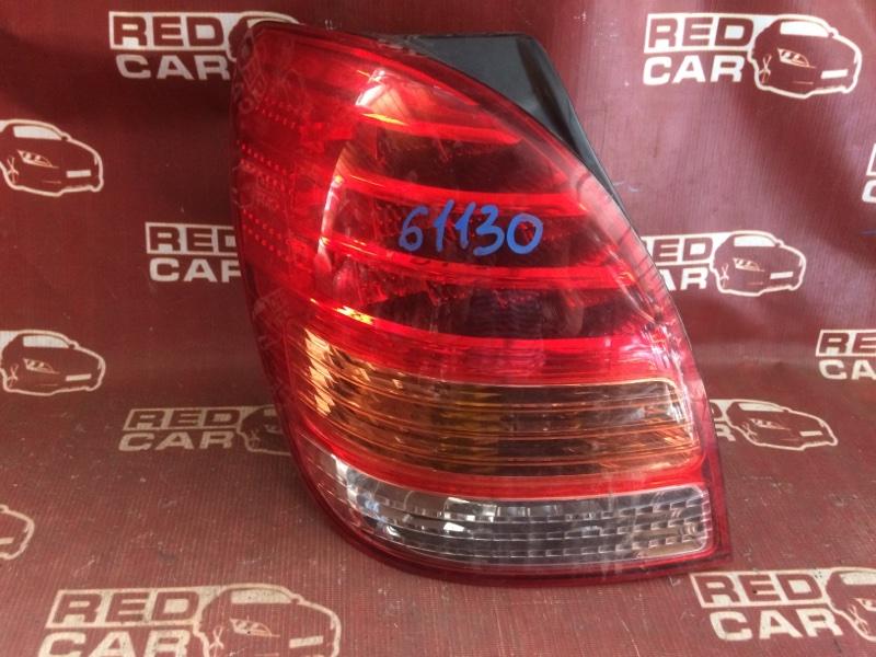 Стоп-сигнал Toyota Corolla Spacio NZE121 левый (б/у)