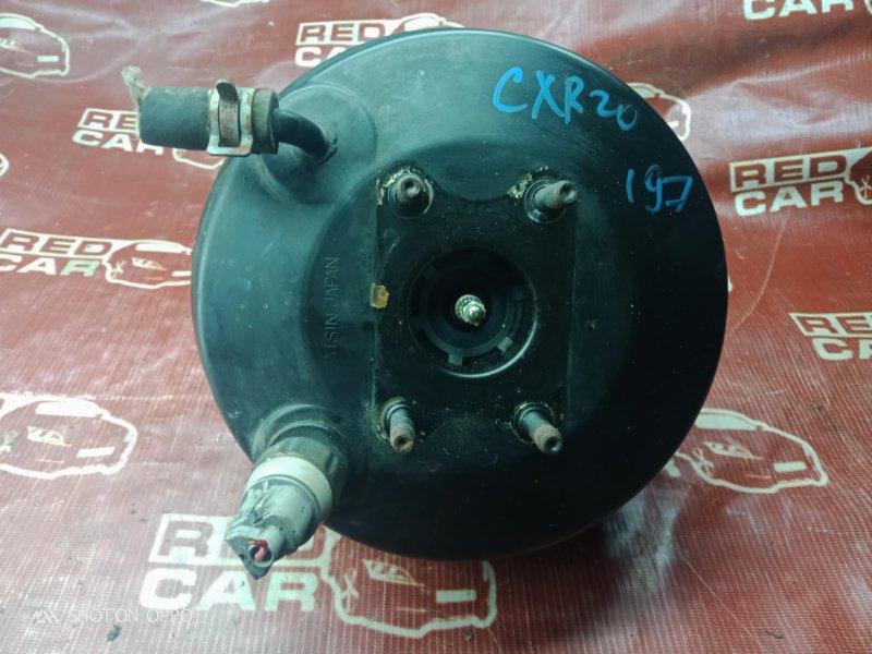 Вакуумник Toyota Estima CXR20-0042752 3C-2498338 1993 (б/у)