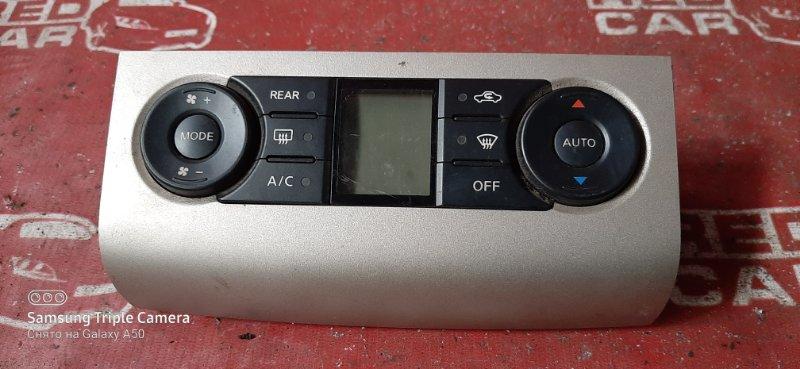 Климат-контроль Nissan Serena CNC25 MR20 (б/у)