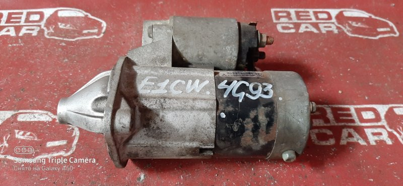 Стартер Mitsubishi Legnum EC1W 4G93 (б/у)