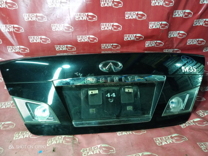 Крышка багажника Nissan Infiniti M35 PNY50-302308 VQ35 2005 (б/у)