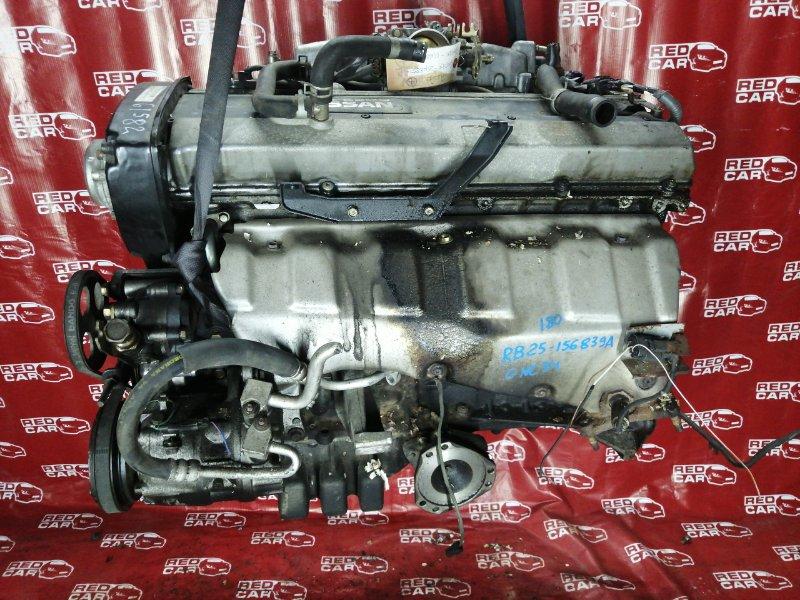 Двигатель Nissan Laurel GNC34-264885 RB25-156839A 1996 (б/у)