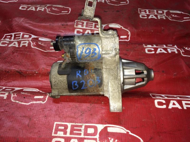 Стартер Honda Cr-V RD1-1216273 B20B-1316291 1998 (б/у)