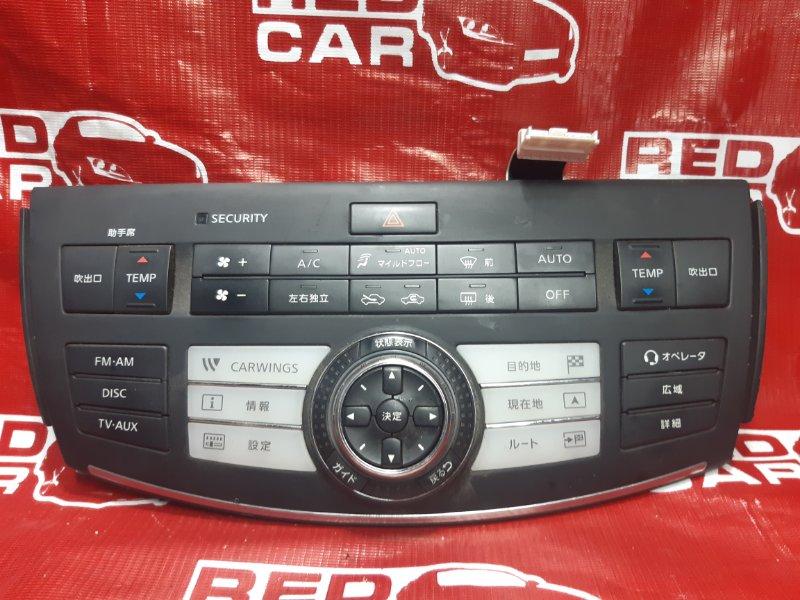 Климат-контроль Nissan Infiniti M35 PNY50-302308 VQ35 2005 (б/у)