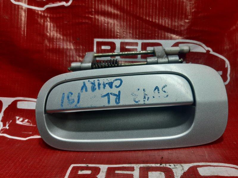 Ручка двери внешняя Toyota Camry SV43-0022654 3S-7512500 1998 задняя левая (б/у)